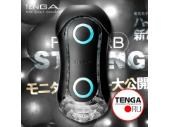 Мастурбатор Tenga Flip Orb Strong Blue Rush TFO-001