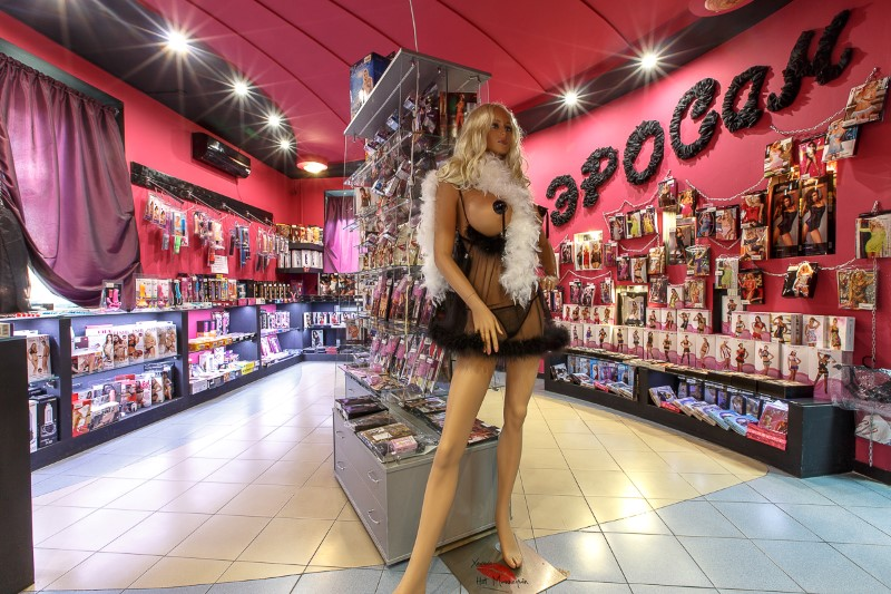 Sex shop for women 6